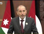 وزير الخارجية الأردنى: نقف مع مصر والسودان فى موقفهما العقلانى من سد النهضة