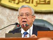 رئيس مجلس النواب يهنئ الرئيس السيسي بعيد الأضحى