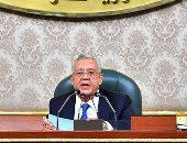 مجلس النواب يحيل قانونين إلى اللجان النوعية.. تعرف على التفاصيل