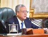 رئيس مجلس النواب ناعيا جيهان السادات: قدمت نموذجاً عظيماً للمرأة المصرية