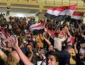 """""""ستاد فلسطين"""" بغزة يحتضن فرحة جماهير الأهلى بالفوز على الترجى.. فيديو"""