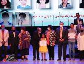 وزيرة الثقافة تعلن أسماء الفائزين بـ جائزة المبدع الصغير