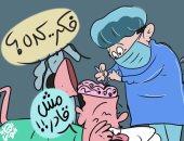 الشائعات واللعب فى دماغ الناس بكاريكاتير اليوم السابع