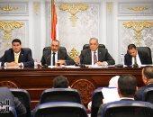 """""""تشريعية النواب"""": تشديد العقوبات على التحرش الجنسى يتفق مع الدستور"""