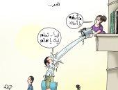 معاناة المواطنين من شدة الحر في كاريكاتير اليوم السابع