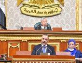"""مجلس النواب يوافق نهائيا على قانون """"صندوق الوقف الخيرى"""""""