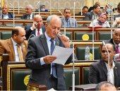 مجلس النواب يوافق نهائيا على قانون الصكوك السيادية