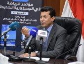 """وزير الرياضة يُسلم 265 دراجة كهربائية للشباب ضمن مبادرة """"دراجتك صحتك"""""""