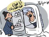 اضحك مع طرائف المصريين وموجة الطقس الحارة بكاريكاتير اليوم السابع
