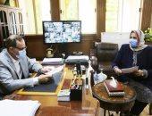 صحة كفر الشيخ تستعد لتطعيم الأطفال وتوقع الكشف على 4 آلاف و 664 مريضا