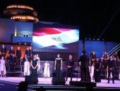 أطفال الأوبرا يحييون احتفالية ثورة 30 يونيو على المسرح الكبير