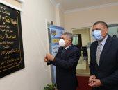 الفريق أسامة ربيع يشهد افتتاح شركة قناة السويس للأمن والحراسات.. صور
