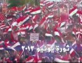 إكسترا نيوز تعرض تقريرا عن الإنجازات بقطاع الكهرباء بعد ثورة 30 يونيو.. فيديو