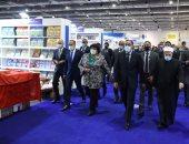 عايز تزور معرض القاهرة للكتاب تعرف على مواعيد فتح أبوابه