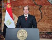 رسائل السيسى للشعب المصرى فى الذكرى الثامنة لثورة 30 يونيو (إنفوجراف)
