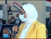 وزيرة الصحة: اتفقنا مع الشركة المصنعة لعلاج ضمور العضلات لتوفير الجرعات