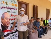 """مياه المنيا: حملات للتوعية بالمبادرة الرئاسية """"حياة كريمة"""" بمركز ملوى"""