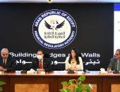 إصدار أول سندات خضراء للشركات فى مصر بقيمة 100مليون دولار للبنك التجارى الدولى