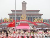 الصين تحتفل بمرور 100 عام على تأسيس الحزب الشيوعى.. ألبوم صور