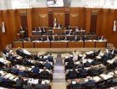 مجلس النواب اللبناني يوافق على  مشروع قانون البطاقة التموينية