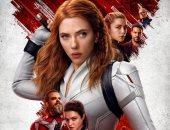 تقييم متوسط من النقاد لفيلم سكارليت جوهانسون Black Widow