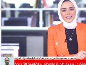 الموجة الحارة مستمرة.. تفاصيل حالة الطقس فى تغطية تلفزيون اليوم السابع