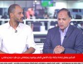 عقل يكشف لتليفزيون اليوم السابع صحة تدخل الـVAR وتغاضى الحكم عن طرد فتحى ومنصور
