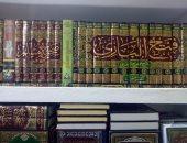 سير أعلام النبلاء والبداية والنهاية .. أبرز كتب التراث الدينى بمعرض الكتاب