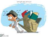 استبدال الكتاب الورقى بالكتاب الإلكتروني في كاريكاتير سعودى