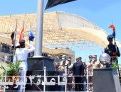 بدء فعاليات افتتاح قاعدة 3 يوليو البحرية فى منطقة جرجوب بحضور الرئيس السيسي