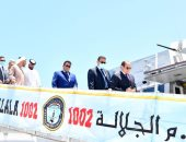 الرئيس السيسي يصل مقر افتتاح قاعدة 3 يوليو البحرية بمنطقة جرجوب