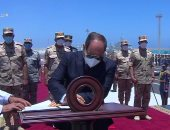 الرئيس السيسي يوقع وثيقة إنشاء قاعدة 3 يوليو البحرية ورفع علم مصر عليها