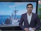 """قاعدة 3 يوليو البحرية تأمين مصرى جديد.. اعرف التفاصيل الكاملة """"فيديو"""""""