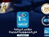 وصول بعثة منتخب فلسطين للمشاركة فى احتفالية الثقافة الرياضية