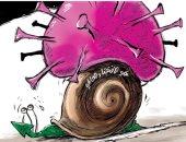 فيروس كورونا يتسبب فى أزمة اقتصادية عالمية فى كاريكاتير سعودى