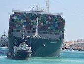 قناة السويس تعلن مغادرة السفينة إيفرجيفن الأربعاء المقبل فى احتفالية كبرى
