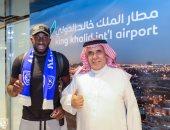 موسى ماريجا يصل الرياض ويوجه رسالته لجماهير الهلال السعودي.. صور