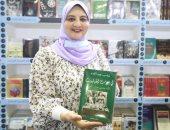 """الليلة زينب عبداللاه تتحدث عن كتابها """"فى بيوت الحبايب"""" مع شريف مدكور على ميجا إف إم"""