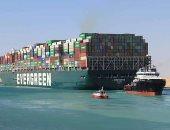 """قناة السويس تخطر ربان """"إيفرجيفن"""" بقرار المحكمة رفع الحجز عن السفينة.. فيديو"""