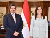 وزيرة التخطيط تبحث تدعيم التعاون مع رئيس المؤسسة الإسلامية لتنمية القطاع الخاص