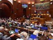 عرض رابط الموازنة العامة على البرلمان قبل انتهاء السنة المالية بـ90 يوما