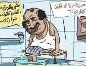 درجة الحرارة العالية في كاريكاتير اليوم السابع