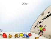 لا مساس بمقدرات المصريين في كاريكاتير اليوم السابع