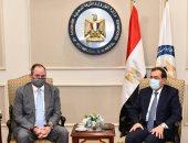وزير البترول: مصر تلتزم بتنفيذ أهداف المبادرات العالمية للحفاظ على البيئة