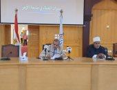 جامعة الأزهر: مصر من الدول القليلة الناجحة فى مواجهة أزمة كورونا بحكمة