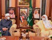وزير الأوقاف: سنعمل مع السعودية على استئصال الفكر المتطرف.. صور
