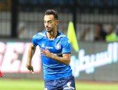الأهلي يعلن رسمياً عودة عمار حمدي وأحمد عبد القادر للفريق