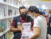 95 ألف نسخة حصيلة مبيعات هيئة الكتاب خلال معرض القاهرة الدولى للكتاب