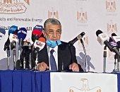 """منتدى القاهرة للتغير المناخى ينظم حلقة بعنوان """"إمكانات الهيدروجين الأخضر"""""""