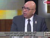 """خالد عكاشة لـ""""الحياة"""": """"آبى أحمد"""" أشعل فتيل الصراعات العرقية فى إثيوبيا"""